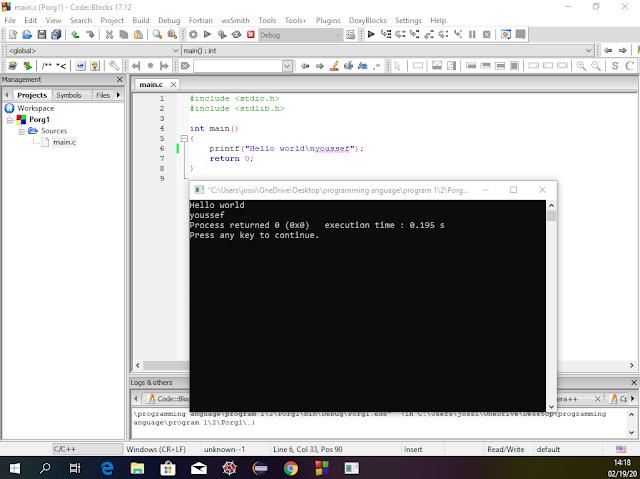 Programming C | لغة البرمجة C  (المقالة التانية )