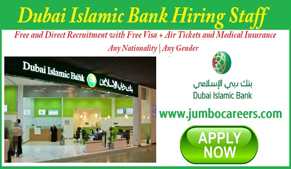 Dubai Islamic bank latest jobs and careers, Recent bank jobs in UAE,