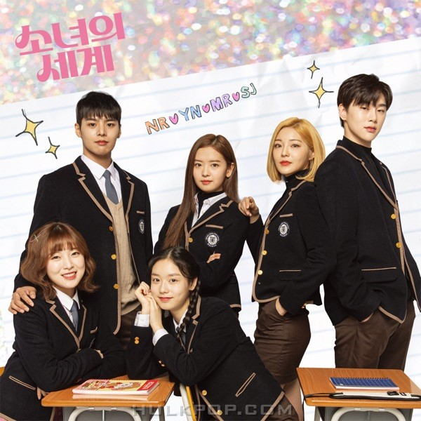 NATURE – Girl's World OST Part 1