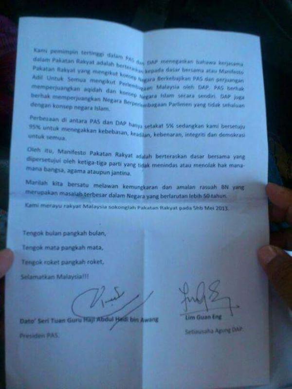 Boleh Percaya Perjanjian Pengampunan Anwar Dan Mengosongkan Kerusi PM oleh Mahathir?