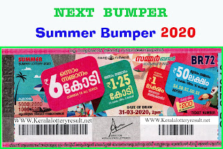 kerala lottery result 31.03.2020 Summer Bumper BR 72