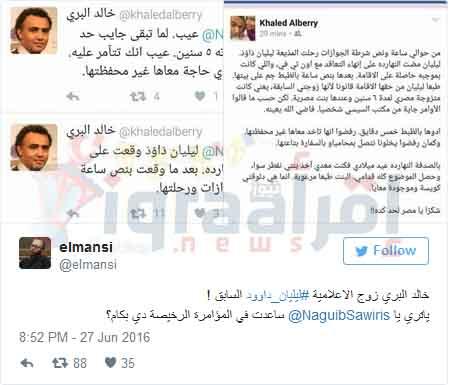 """اسباب وتفاصيل ترحيل الإعلامية اللبنانية """"ليليان داوود"""" بعد قرار ترحيلها"""