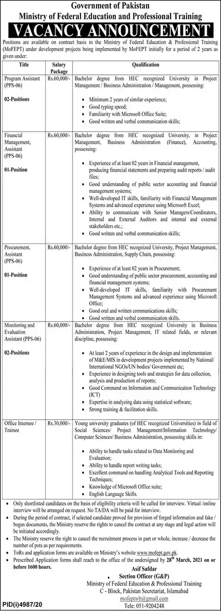 Latest Jobs in Pakistan Ministry of Federal Education and Professional Training Islamabad | Download Application Form