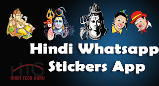 Free Hindi Whatsapp Stickers App Ki Jankari