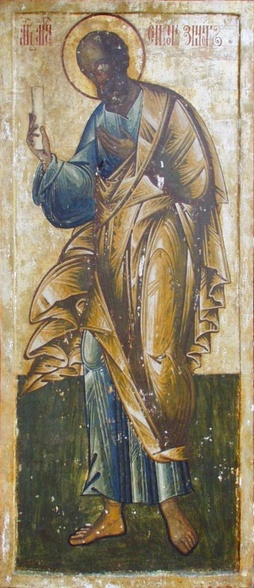Antique Russian Icon of Simon the Zealot