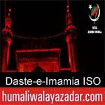 https://www.humaliwalayazadar.com/2019/10/daste-e-imamia-iso-nohay-2020.html