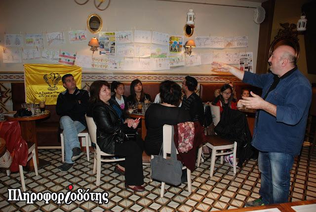 Έκθεση σκίτσου διοργάνωσε η Εύξεινος Λέσχη Βέροιας