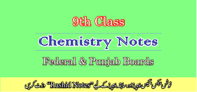9th Class Chemistry Notes all Chapters PDF Download
