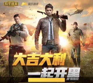 How to Update PUBG Mobile Chinese Version