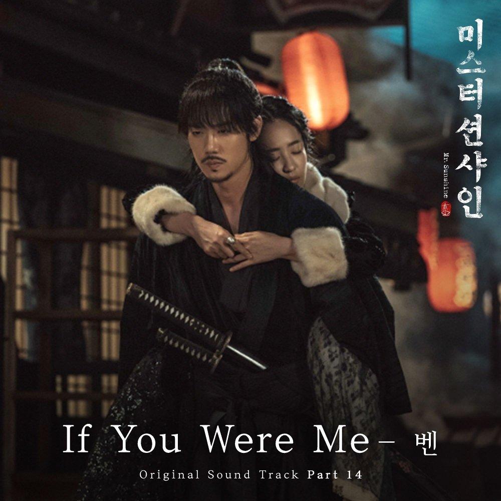 BEN – Mr. Sunshine OST Part 14 (ITUNES MATCH AAC M4A)