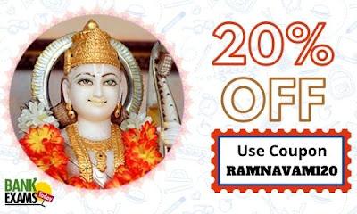 Ram Navami Offer on BankExamsToday