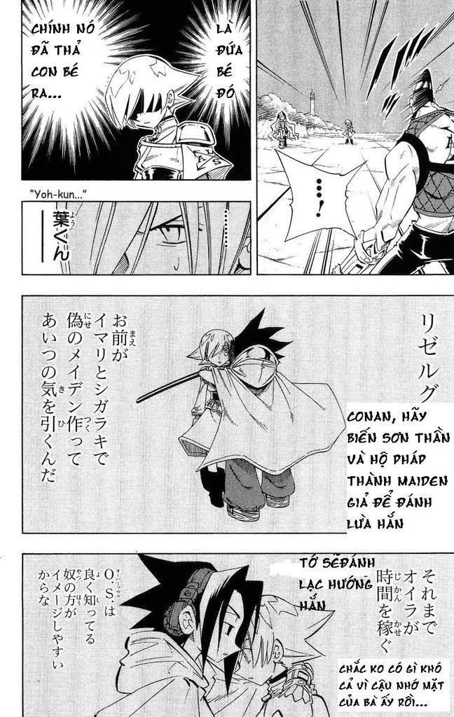Shaman King [Vua pháp thuật] chap 216 trang 17