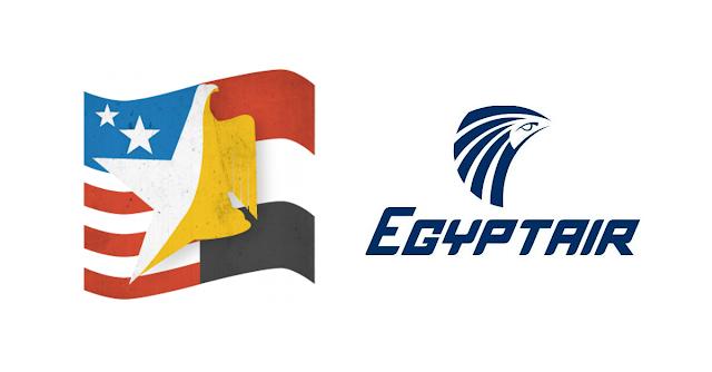 عاجل رحلة جديدة من مصر الى امريكا لحاملى تاشيرة هجرة والجرين كارد والجنسية الامريكية - موقع معلومات المسافر