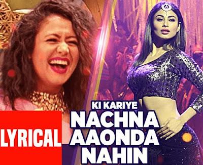 Ki Kariye Nachna Aaonda Nahin Lyrics - Tum Bin 2 | Mouni Roy, Hardy Sandhu