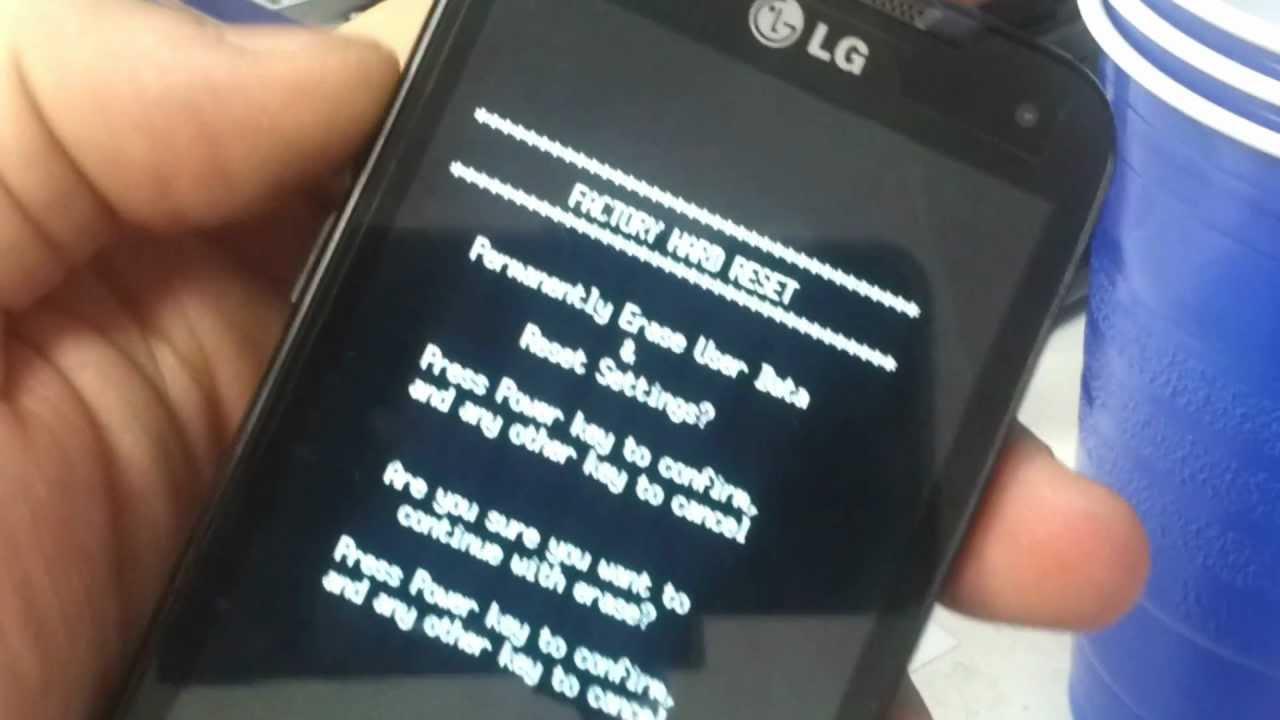 How to Unlock LG Optimus F6 Metro PCS Pattern/Security Code Free