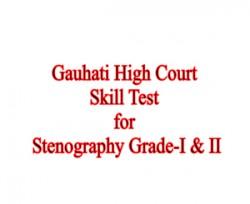 Gauhati High Court Skill Test