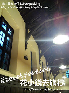 東京立教大學中央食堂內部