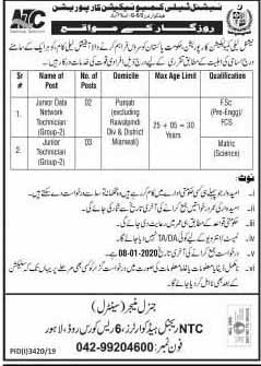 National Telecom Corporation Jobs 28 Dec 2019
