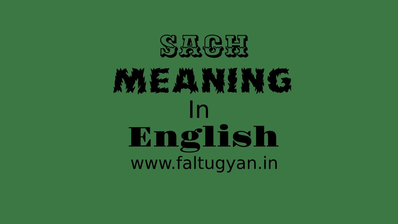 Sach ka English Kya Hota Hai