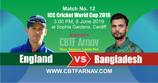 12th Match Eng vs Ban World Cup 2019 Today Match Prediction