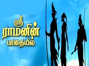 Sri Ramanin Padhayil - Television Programme In Star Vijay TV