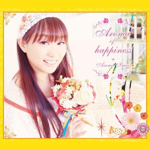 Asami Imai – Aroma of happiness [FLAC 24bit + MP3 320 / WEB]