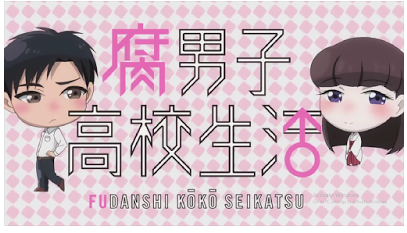 Download Anime Fudanshi Koukou Seikatsu Episode 10 [Subtitle Indonesia]