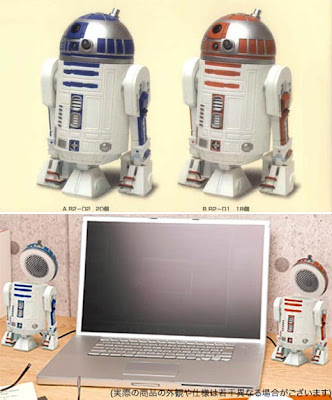 Creative and Cool R2-D2 Inspired Gadgets (15) 13