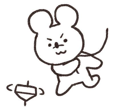コマ回しをするネズミのイラスト(子年)白黒線画