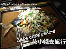深圳吃探魚