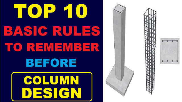 Basic 10 Rules to Remember before Column Design in Hindi