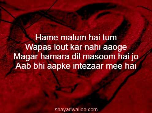 intezaar shayari for boyfriend