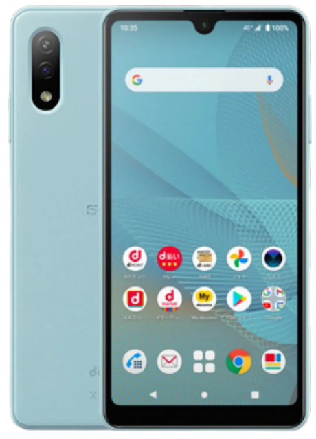 Sony Xperia Ace 2 Specifications