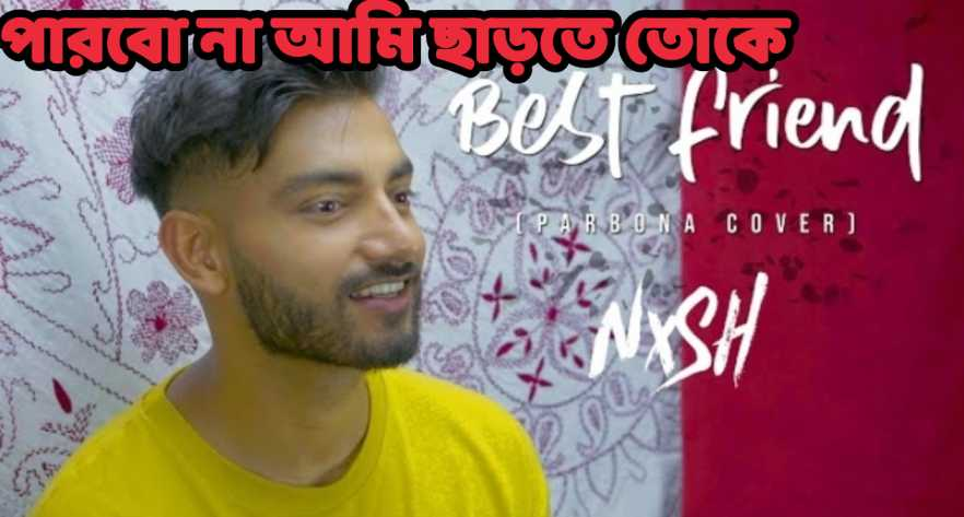 Best Friend (Parbona Cover) Lyrics - Nish