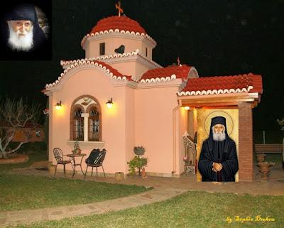 Το Εκκλησάκι του Αγίου Γέροντα Παϊσίου στην Αλεξανδρούπολη by Sophia Drekou