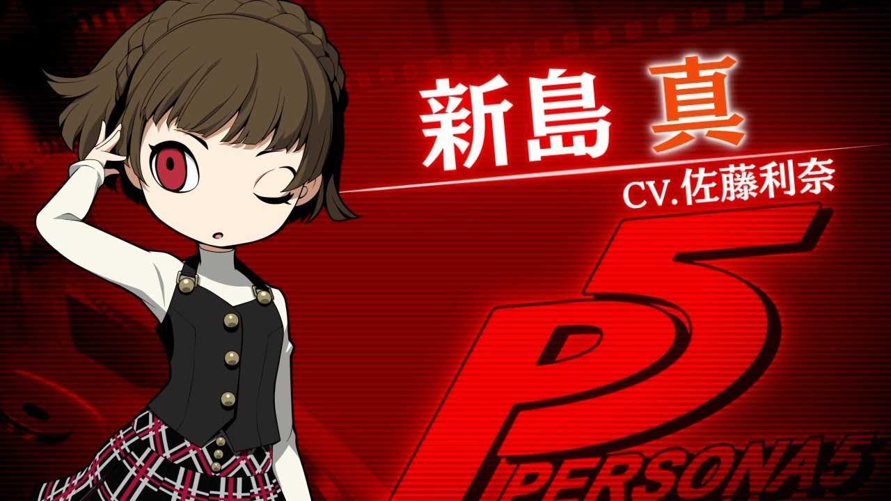 Cuplikan Karakter Baru Makoto Nijima di Game Persona Q2 3DS