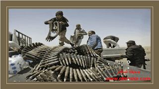 ليبيا الاتحاد الوربي