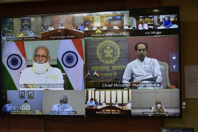 राज्यातील पूरस्थितीसंदर्भात प्रधानमंत्री यांची मुख्यमंत्र्यांसमवेत व्हिडिओ कॉन्फरंसिंगद्वारे चर्चा