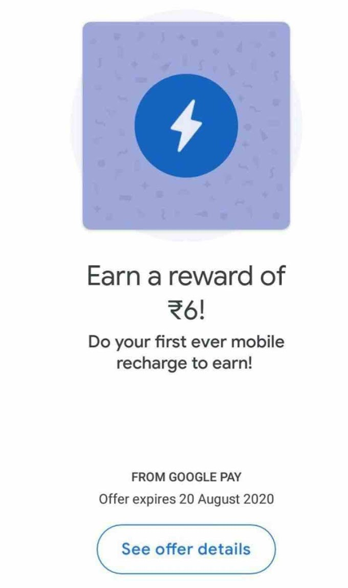 Google Pay Recharge Offer For Account Specific Users 2020