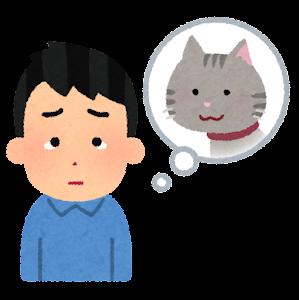 ペットロスのイラスト(猫・男性)