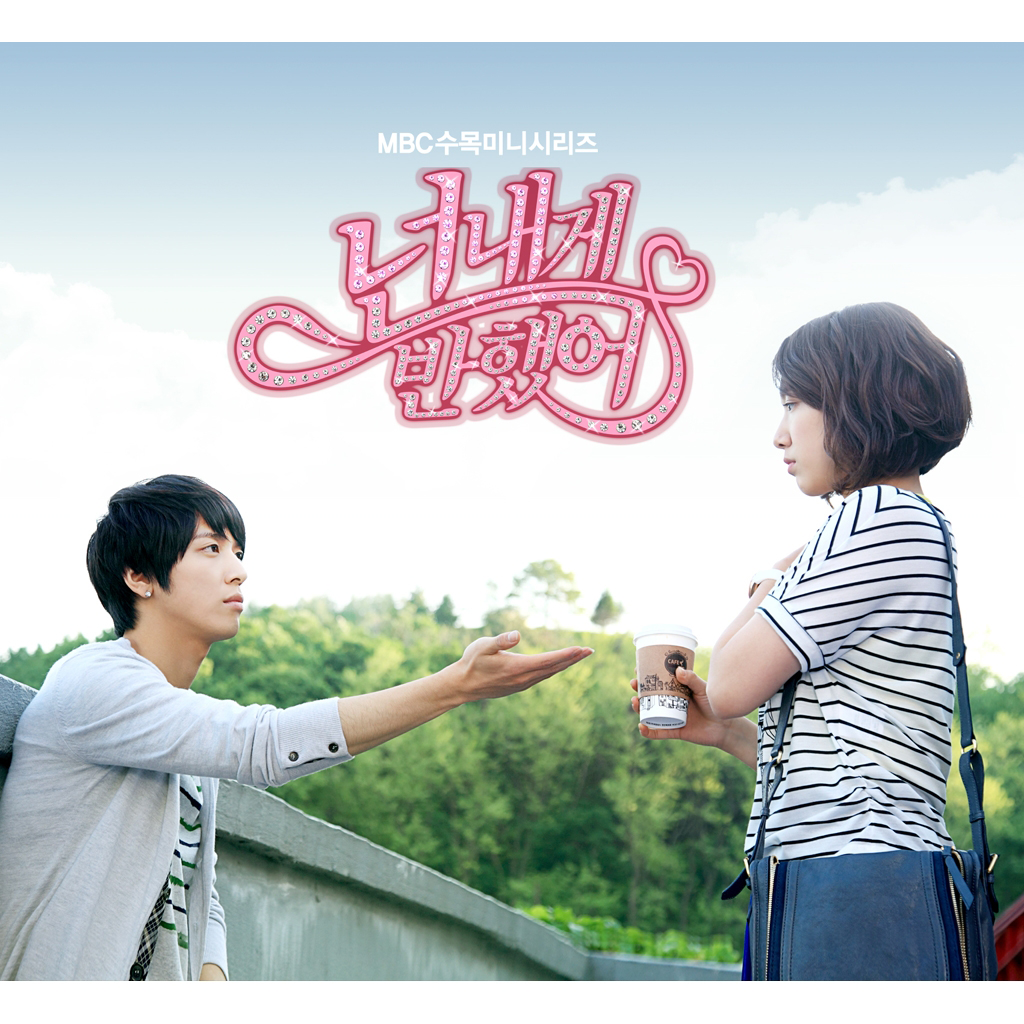 Various Artists – Heartstrings OST