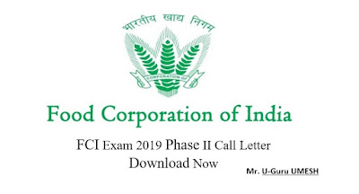 FCI Exam Admit Card 2019: FCI Exam Phase II Call Letter released, Download Call Letter Here
