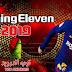 تحميل لعبة كرة القدم  Winning Eleven 2012 MOD 2019 V7 باخر الانتقالات والاطقم بحجم 150 ميجا بدون فك الضغط || ميديا فاير|| ميجا||