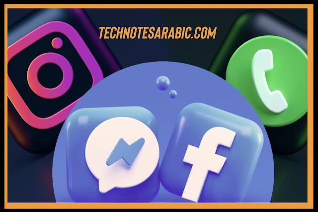Facebook down again technotesarabic.com