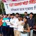 नीट काउंसलिंग में गड़बडी का आरोप : एसएमएस मेडिकल कॉलेज में विद्यार्थियों का धरना-प्रदर्शन