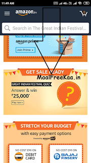 Amazon Great Indian Festival LOOT Deal