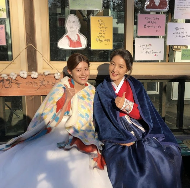 Review dan sinopsis drama korea Off The Course 2021