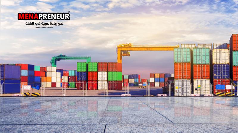 رفع القيود الجبائية و الضريبية على المبادلات التجارية بين البلدان العربية