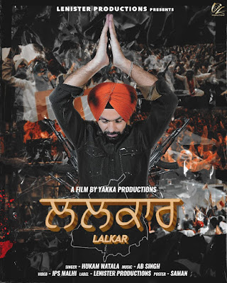 Lalkar Hukam Watala New Punjabi Songs 2020