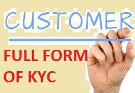 Full Form of KYC   KYC Ka Full Form Kia Hota Hai?